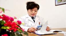 吴占琴 医师